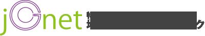 地球年代学ネットワーク公式ホームページ 【jGnet】